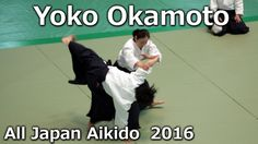 Yoko Okamoto Shihan - 54th All Japan Aikido Demonstration (2016)