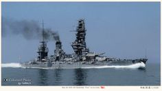 戦艦 扶桑 Battleship Fusō of the Imperial Japanese Navy Capital Ship, Imperial Japanese Navy, Colorized Photos, Ww2 Photos, Naval History, Military History, Navy Ships, Aircraft Carrier, Royal Navy