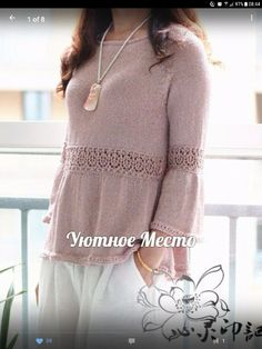 Angora, Crochet Clothes, Pulls, Hand Knitting, Knitting Patterns, Knit Crochet, Tunic Tops, How To Wear, Outfits
