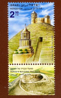 Herodium stamp001