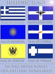 Flags of Greek Peoples