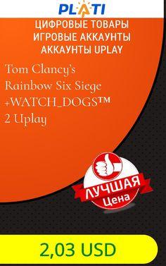 Tom Clancy's Rainbow Six Siege  WATCH_DOGS™  2 Uplay Цифровые товары Игровые аккаунты Аккаунты Uplay