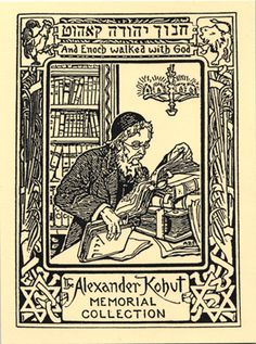 George Alexander Kohut (1874-1933)  Memorical Collection bookplate.