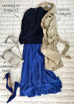 アメリカンホリックのマキシスカート、マミアンパンプスのトレンチコーデ Grey Fashion, Love Fashion, Spring Fashion, Womens Fashion, Navy And White, Black And Grey, Uniqlo, Work Wear, Style Inspiration