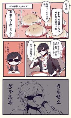 Persona 5, My Hero Academia, Manga, My Favorite Things, Comics, Cool Stuff, My Love, Anime, Character