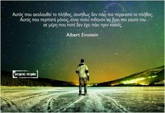 Feeling Loved Quotes, Love Quotes, Inspirational Quotes, Greek Quotes, Sad Girl, Albert Einstein, Feelings, Sayings, Movie Posters
