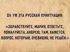 Подборка прикольных фото №1579 (104 фото)