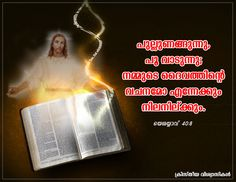 15 Best Bible verses malayalam images in 2019 | Bible verses
