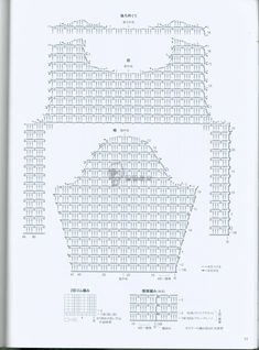 Crochet Sweater: Cardigan - Crochet Cardigan Pattern by kelliePhoto from album Hand knit wardrobe spring & summer - on Yandex. Crochet Cardigan Pattern, Crochet Jacket, Crochet Blouse, Crochet Girls, Crochet Woman, Crochet Designs, Crochet Patterns, Crochet Shell Stitch, Black Crochet Dress