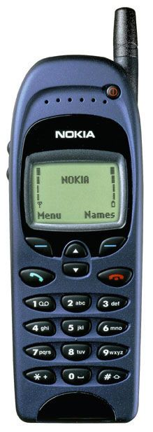 Nokia 6150 - my first mobile, still working!