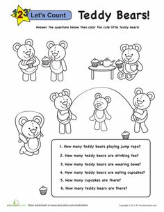 Worksheets: Teddy Bear Counting