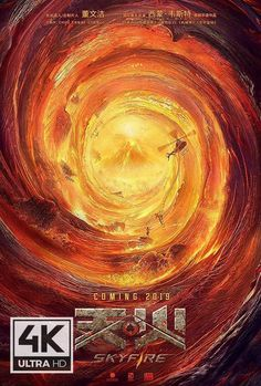 [~ Full Films ~] 天·火 2019 Watch online Streaming Movies, Hd Movies, Movies Online, Movies 2019, Watch Movies, Movie Pi, Film Movie, Breaking The Fourth Wall, Disaster Movie