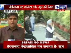 India News: Congress puts Telangana issue on fast track