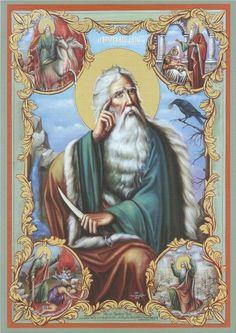 Ας παραδειγματιστούμε από την άγια ζωή και το αγωνιστικό φρόνημα του Προφήτου Ηλία.