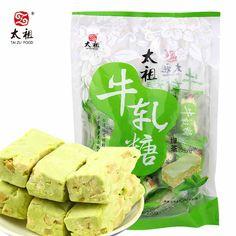 【天猫超市】太祖绿茶牛轧糖220g 台湾风味软喜糖果 厦门特产零食-天猫超市-天猫Tmall.com-上天猫,就购了-上天猫,就够了