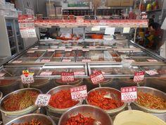 Korean Street Food, Tasty Dishes, Osaka, Asian Recipes, Food And Drink, China, Japan, Thailand, Gourmet