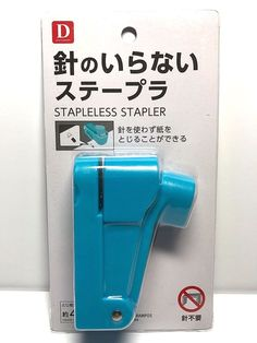 DAISO Japan Stapler without staple from japan Stapleless stapler F/S #Daiso