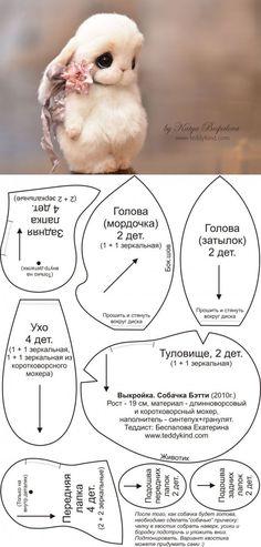 Ekaterina Nikolaeva juguetes patrón: 4 mil imágenes que se encuentran en Yandeks.Kartinki