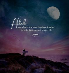 Beautiful Quotes About Allah, Quran Quotes Love, Allah Quotes, Islamic Love Quotes, Muslim Quotes, Religious Quotes, Faith Quotes, Qoutes, Promise Quotes