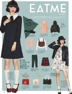 ViVi Magazine December 2014 | Brand: EATME Japanese Street Fashion, Tokyo Fashion, Harajuku Fashion, Kawaii Fashion, Cute Fashion, Korean Fashion, Fashion Beauty, Girl Fashion, Vintage Fashion