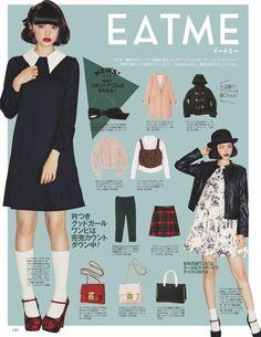 ViVi Magazine December 2014 | Brand: EATME