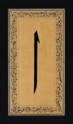 Eserin içeriği: Elif ile Âyet-el Kürsî Hattat: Zehra Sabriye Dinçer Hat Yazı Stili: Celî Sülüs, Sülüs