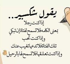 Islamic Art Calligraphy, Wallpaper, Dark, Photos, Arabic Quotes, Wallpaper Desktop, Pictures, Wallpapers, Photographs