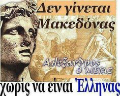 It can't be Macedonian without to be Greek! Macedonia Greece, The Son Of Man, Thessaloniki, My Town, Greek Life, Nymph, Laos, The Past, History