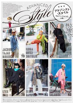 ニューヨークで撮影された、60代以上の女性のファッションスナップを掲載するブログ「Advanced Style」に登場する女性たちに密着したドキュメンタリー。60代から90代の女性たちが長い人生で培ったファッション哲学などを映し出す。