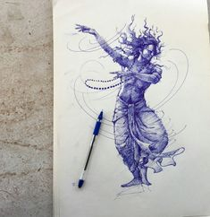 Dance of Shiva by Bijay Biswal
