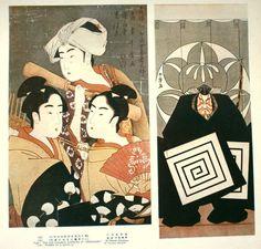 Japanese Print Ukiyoe Paintings in Edo Period by VintageFromJapan