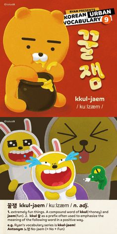 Korea Naver LINE Friends Cute Ceramic Sally Face Mug Cup Season 1 Mascot Gift