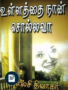 Ennudaiya collections NANDHIPURATHU NAYAGI