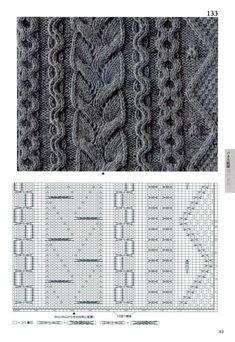 260 Knitting Pattern Book by Hitomi Shida 2016 — Yandex. Cable Knitting Patterns, Knitting Stiches, Knitting Charts, Lace Knitting, Knit Patterns, Stitch Patterns, Knit Stitches, Gilet Crochet, Celtic Patterns