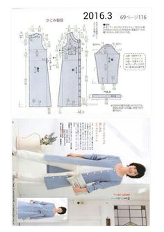 Midi dress (can be long outer)