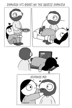 Tagged with catana comics; Shared by Catana comics Cute Couple Comics, Couples Comics, Funny Couples, Cute Comics, Funny Comics, Relationship Cartoons, Funny Relationship, Cute Relationships, Funny Memes About Relationships