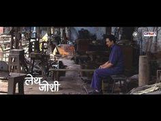 Lathe_Joshi_-Official_Trailer_HD New marathi movie trailer 2017 - (More info on: http://LIFEWAYSVILLAGE.COM/movie/lathe_joshi_-official_trailer_hd-new-marathi-movie-trailer-2017/)