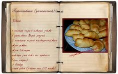 Greek Beauty, Thing 1, Food Processor Recipes, Vegetables, Tarts, Drink, House, Mince Pies, Pies