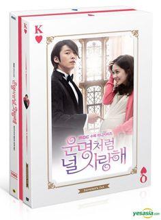 Fated to Love You (DVD) (Director's Cut) (English Subtitled) (Korea Version) [Jang Hyuk, Jang Na Ra]