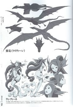 log horizon Log Horizon, Art Styles, Creature Design, Dragons, Digital Art, Anime, Character Design, Geek Stuff, Creatures