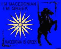 I'm Macedonian, I'm Greek!