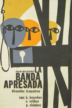 Cuban film posters 1960s