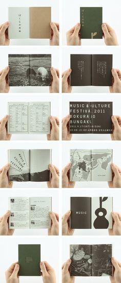 festival de musique - 2011 - akaoni design (Japon)