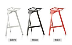 Deformation chair lounge wrought iron bar chairs stool tall creative personality geometry