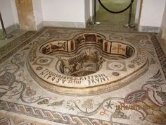 Roman Bath Pool With Mosaic - Museum of the Bardo Museum, Tunis (TUNISIA)