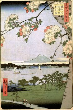 mandasblog:    I rather enjoy Ando Hiroshige. I would like to put some of his prints up in my appartment. That, and the screamer. = D      I adora Hiroshige. This is a wonderful paint.thanks for it!