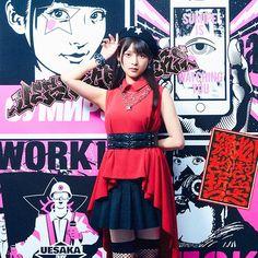 """""""この表情(´°̥̥̥̥̥̥̥̥ω°̥̥̥̥̥̥̥̥`)"""" Beautiful Japanese Girl, Voice Actor, Punk, Kawaii, Actresses, Actors, My Favorite Things, Model, Jackets"""