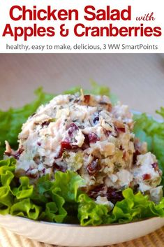 Leftover rotisserie chicken, apples, celery, and dried cranberries in a light creamy Greek yogurt based dressing combine to create this light and delicious healthy chicken salad with apples and cranberries. #chickensaladapplescranberries #chickensalad #chicken