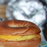 Hurtig Grab & Go Bagel til morgenmad på farten. Frozen Breakfast, Breakfast Bagel, Breakfast On The Go, Make Ahead Breakfast, Breakfast Dishes, Breakfast Club, Breakfast Ideas, Vegetarian Recipes Dinner, Dinner Recipes