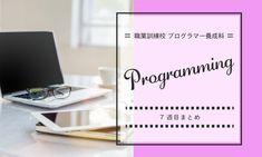 #バナー #デザイン #バナーデザイン #Web #Webデザイン #Webデザイナー #デザイナー #ポートフォリオ #portfolio #design #web #webdesign #designer #simple #シンプル #シンプルデザイン #大人かわいい #大人っぽい #職業訓練 #職業訓練校 #プログラマー #プログラミング #デザイン勉強 #勉強 #programming #study #studying #simpledesign #デザインの勉強 Letter Board, Train, Lettering, Drawing Letters, Strollers, Brush Lettering